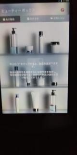 魔法の鏡☆☆スマートミラー HiMirror Mini 肌分析の画像(12枚目)