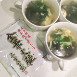 スープの素レシピの画像(4枚目)