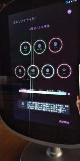 魔法の鏡☆☆スマートミラー HiMirror Mini 肌分析の画像(6枚目)