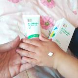 赤ちゃんの肌を優しく守る!アロベビー「保湿できる日焼け止め」の画像(3枚目)