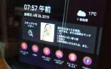 魔法の鏡☆☆スマートミラー HiMirror Mini 肌分析の画像(5枚目)