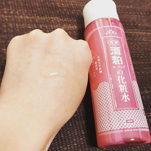 口コミ投稿:酒粕ヨーグルト化粧水使ってみました‼️1か月くらい使ってますが、肌に優しく潤うので…