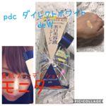 2019.4.29#モニター記録pdc ダイレクトホワイトdeW 薬用 美白美容液ファンデーションのモニターをさせて頂きます✨✨ @pdc_jp 使い方は、洗顔後の肌に直接塗るだけ❗️❗️…のInstagram画像