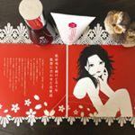 三粧化研株式会社さんより販売中のクレンジングクリーム&ピーリングジェル💫ライン使いしてみました💆♀️💓1枚目/右🧴サンショー ディープ モイスト クレンジング クリーム…のInstagram画像