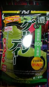 濃いグリーンティーで作った抹茶プリンの画像(1枚目)