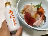 「【モニター】株式会社アカムラサキ「うに醤油」」の画像(2枚目)