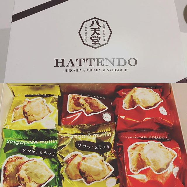 口コミ投稿:☆ハ天堂さまのシンガポールマフィン ・カスタード・抹茶・チョコレート・カヤの4種類…