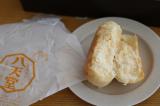 プレミアムフローズンくりーむパンの画像(2枚目)