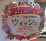 サマーズイブ ~ピルボックス ジャパンの画像(2枚目)