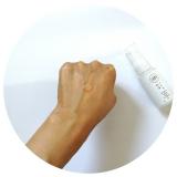 「和漢植物から抽出されたオーガニック比率98%の美容液でお肌に潤いを。」の画像(3枚目)