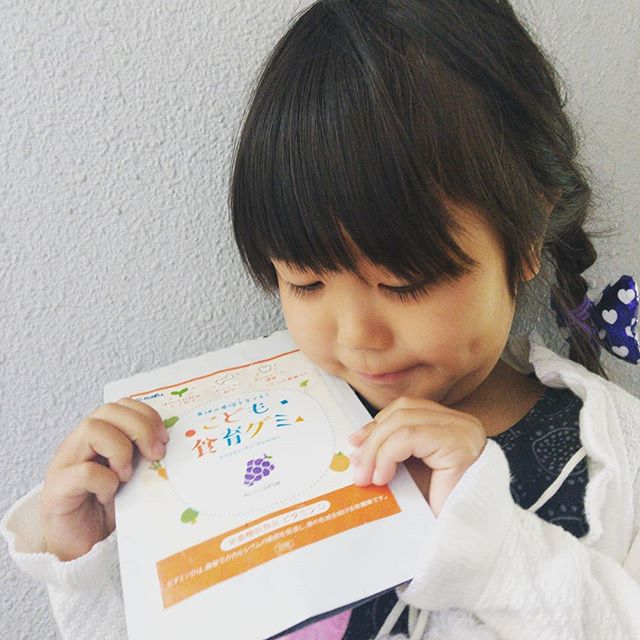 口コミ投稿:娘の最近のお気に入り【食育グミ】🍇ぶどう味のグミの中に、成長期の子供が欲しい栄誉…