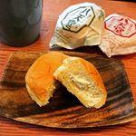 #令和 初めの#朝ごパン は#八天堂 #くりーむパン ❤️🥯 くりーむがたっぷりで美味しい❤️スイーツとしておやつにもいいな✨冷凍やから好きな時に食べたい分だけ食べられる☺️ちょっとした手土産…のInstagram画像