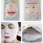pdc リフターナベースメイキングマスクをお試しさせて頂きましたスキンケアで隠しきれない開き毛穴をこれ1枚でカバー出来る朝専用の化粧下地マスクです朝専用のマスクは始めてヽ(*´∀`)ノ…のInstagram画像