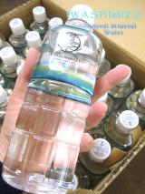 口コミ記事「滋賀県岩間山が生んだ地下深層水『岩深水』を使っておいしく飲んでいます♪」の画像