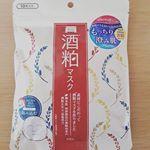 pdc様 ワフードメイドの酒粕マスクをお試しさせていただきました✨こちらの商品は熊本県河津酒造の酒粕由来の酒粕エキス(保湿成分)が配合されています✨開けるとほんのり酒粕の…のInstagram画像