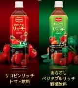 デルモンテ365プロジェクト リコピンリッチトマト飲料 トマトジュース飲んでもっと健康になりたいの画像(3枚目)