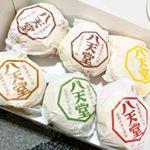 モニプラファンブログ経由 八天堂 @hattendo_official  様よりプレミアムフローズンくりーむパンをお試しさせていただきました🤤✨・すっごい楽しみにしていたくりーむパン❤️カ…のInstagram画像
