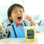 ..@emial_azumino_official さまより✳︎家族の贅沢 クリーミーカスタードバニラヨーグルト✳︎をいただきました(*^^*)..ヨーグルト大好きな息子。…のInstagram画像