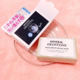 石澤研究所 ミョウバン石鹸の画像(2枚目)