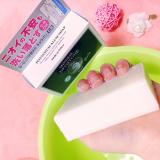 石澤研究所 ミョウバン石鹸の画像(3枚目)