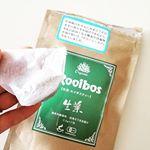 生葉(ナマハ)ルイボスティーは、蒸気を使うことであえて発酵を止める、日本の緑茶のような製法でつくられた特別なルイボスティーだそうです!! 香りがとても良くて、まろやかな飲み心地で今まで飲んだルイボ…のInstagram画像