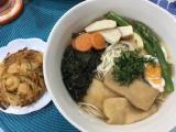 今朝はにゅう麺の画像(1枚目)