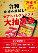5000円分バック!70%還元のメルペイ今日が最終日だよ!の画像(10枚目)