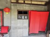 「中国喫茶館 藍村(らんそん)」の画像(1枚目)