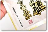 金華火腿(きんかはむ)スープの素の画像(3枚目)