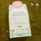 春夏新商品!ペリカン石鹸でニオイケア☆の画像(2枚目)