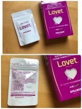 Lovet(ラヴェット)の画像(3枚目)