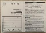 ハローズ・永谷園共同企画「お茶づけキャンペーン」 5/31〆の画像(2枚目)