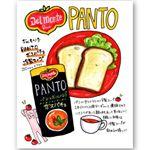 @delmonte365_kikkoman #delmonte*朝はごはん派?ごぱん派??笑私はどっちも好きだけどパンの方が多いです❣️*パンに合わせるために開発されたというこのス…のInstagram画像