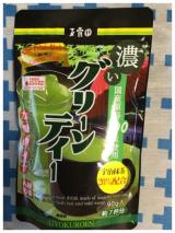グリーンティー: 食いしん坊@うずちゃん日記の画像(1枚目)