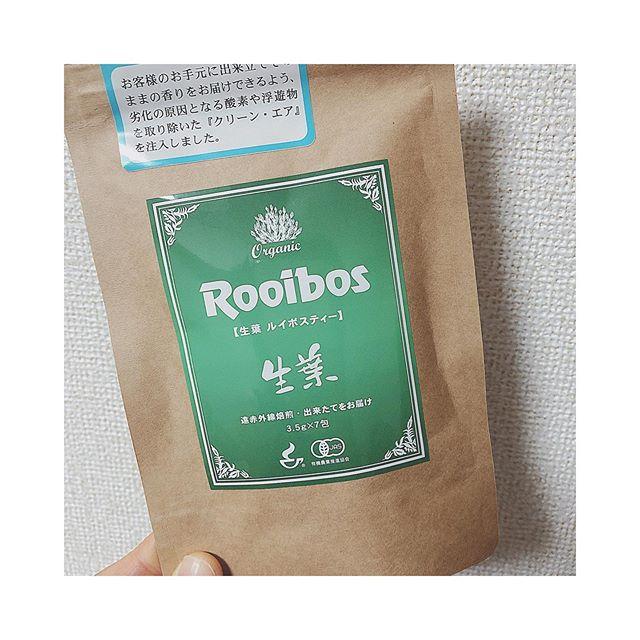 口コミ投稿:✰オーガニック生葉ルイボスティーオーガニック認証を取得した最高級グレードの茶葉を…