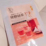 #国産オーガニック発酵緑茶 #腸活 #おうちカフェ #緑茶 #発酵食品 #monipla #yamasan_fanのInstagram画像