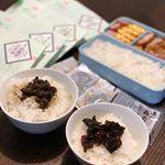 まかない昆布のお試しをさせていただきました😊一食分ずつ小包装になっているので、お弁当にも持って行けてとても便利です✨忙しい朝にも、ご飯さえあればこどもも大喜びの昆布おにぎりができます😊今回…のInstagram画像