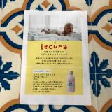 赤ちゃんにやさしいオーガニックUVミルクの画像(2枚目)