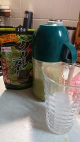 新茶の季節に抹茶味がおいしい『濃いグリーンティー』[E:#x266A]の画像(2枚目)