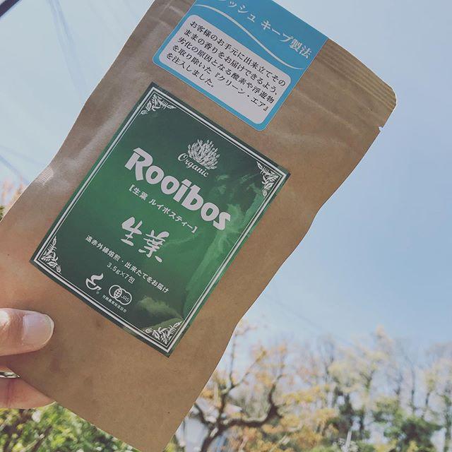 口コミ投稿:生葉ルイボスティー🍵 ・蒸気を使うことであえて発酵を止める、日本の緑茶のような製…