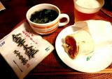 【モニター】深い味わい♪ 金華火腿(きんかはむ)スープの素☆の画像(1枚目)