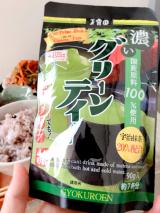 ♡玉露園♡この濃さがたまらない〜新茶の季節に抹茶味がおいしい『濃いグリーンティー』♡の画像(1枚目)