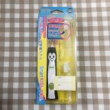 口コミ記事「永久歯デビュー応援歯ブラシ!」の画像