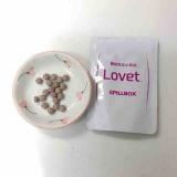 脂肪と糖の吸収を抑制する【Lovet】の画像(2枚目)