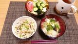 金華火腿(きんかはむ)スープの素でいろいろごはん♡の画像(16枚目)