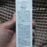 ダズショップの新商品「スムージングフィットファンデーション」の画像(2枚目)