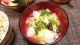 金華火腿(きんかはむ)スープの素でいろいろごはん♡の画像(15枚目)