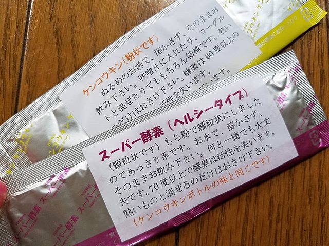 口コミ投稿:#インナービューティ #腸活 #腸内フローラ改善 #便秘解消 #快眠 #酵素ファスティング…