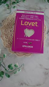 Lovet ラヴェット 中性脂肪や血糖値が気になる方にの画像(1枚目)
