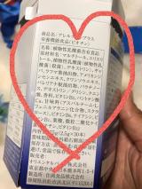当選報告☆アレルナイトプラス《生理前にアトピー悪化しなかった!》の画像(6枚目)
